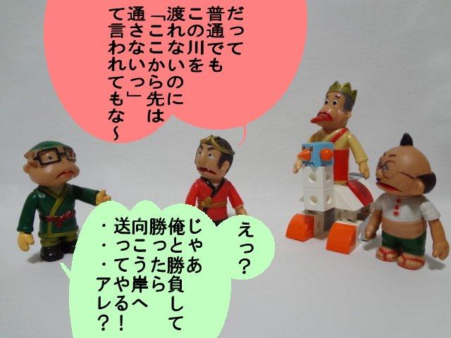 a-aasagojou11.jpg