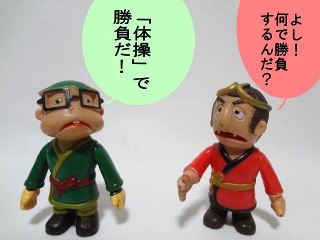 a-aasagojou12.jpg