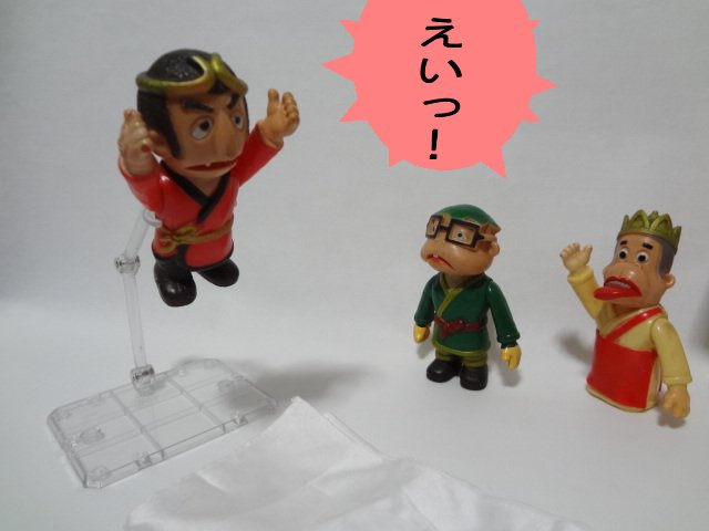 a-aasagojou17.jpg