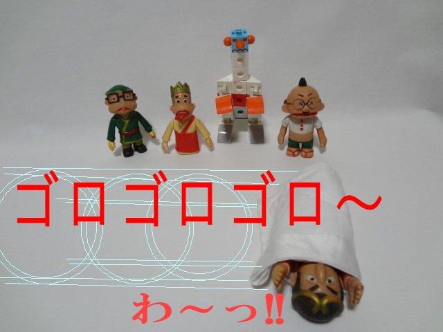 a-aasagojou18.jpg