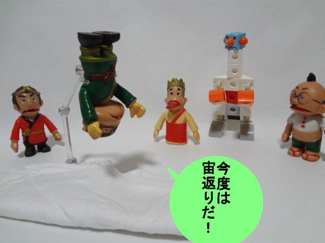 a-aasagojou19.jpg