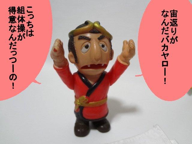 a-aasagojou20.jpg