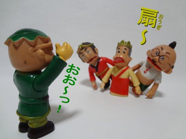 a-aasagojou22.jpg