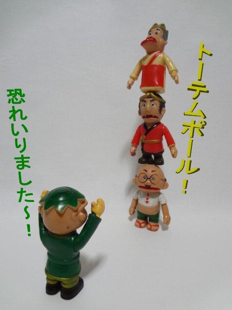 a-aasagojou24.jpg