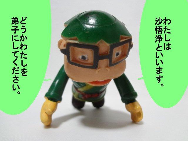 a-aasagojou25.jpg