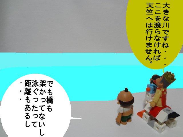 a-aasagojou6.jpg