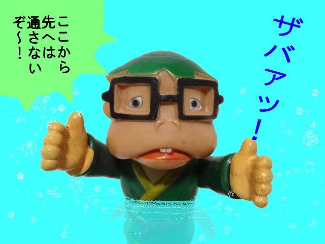 a-aasagojou7.jpg