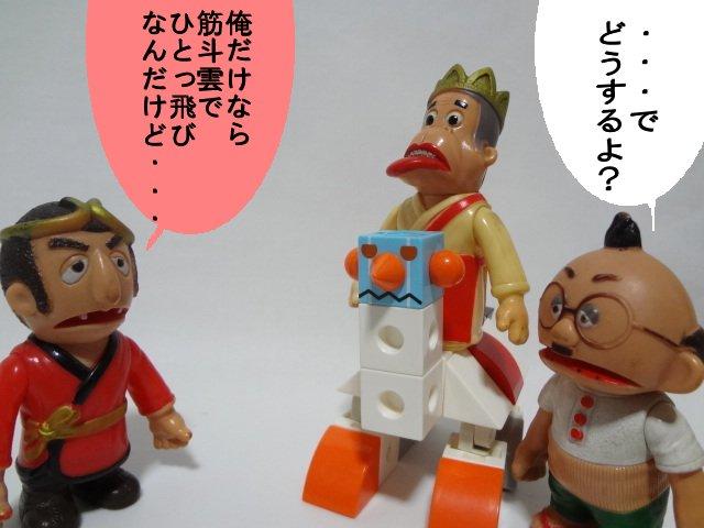 a-aasagojou9.jpg