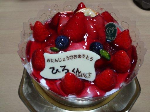 eshirokunntannjoubi20121.jpg