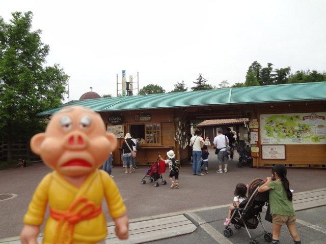 riganosatomokumoku.jpg