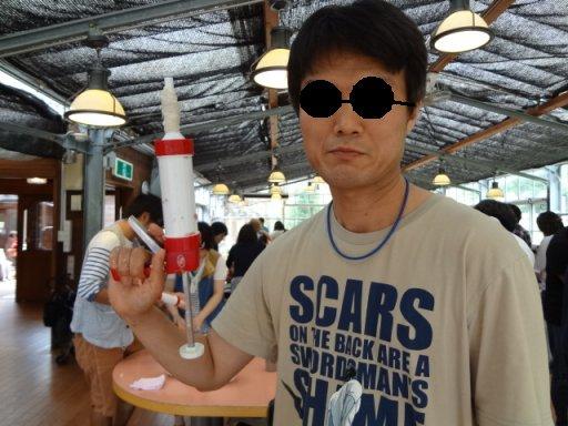 riganosatomokumoku9.jpg