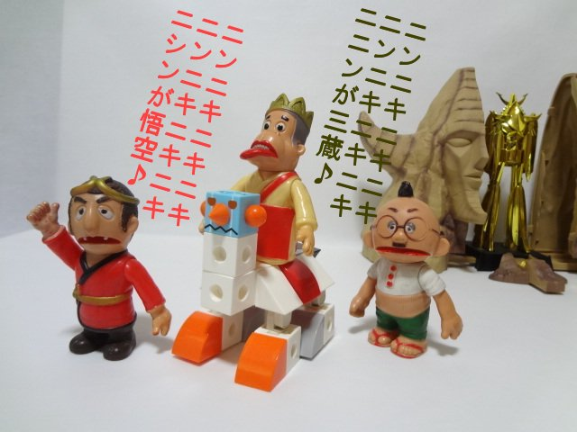 sannzouhousiikariya21.jpg