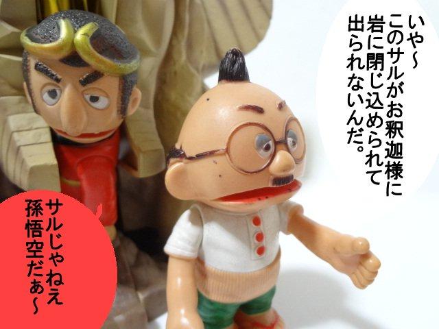 sannzouhousiikariya8.jpg