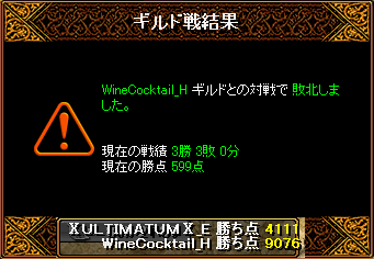 0205_WineCocktail_H5.png