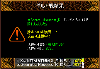 0320_SecretHouse_K5.png