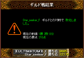 0409_Star_seeker_F5.png