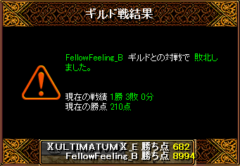 0414_FellowFeeling_B5.png