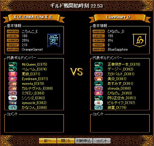 0416_LionHeart_D2.png