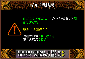0528_BLACK_WIDOW_I5.png