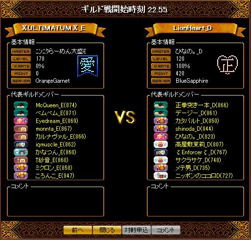 1223_LionHeart_D2.png