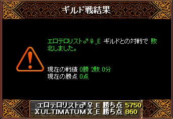 0109_エロテロ_E5