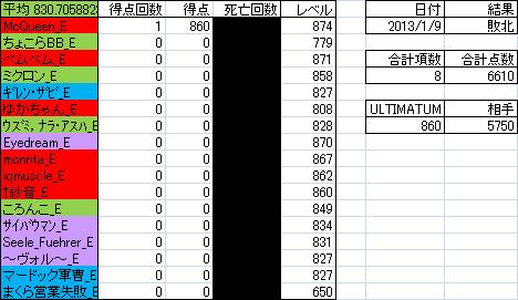 0109_エロテロ_E6