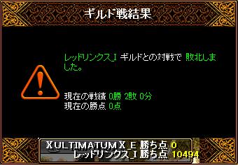 0115_レッドリンクス_I5