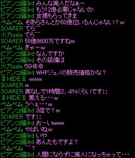 0112_経験値