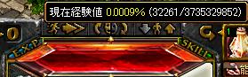 0114_875経験値