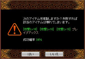 0120_ブレイブ素材3