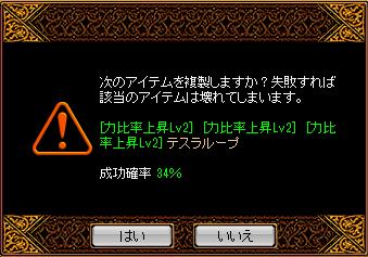 0120_テスラ素材1
