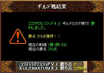 0125_エロテロ_I5