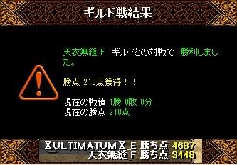 0214_天衣無縫_F5