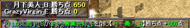 0215_月下美人_B7