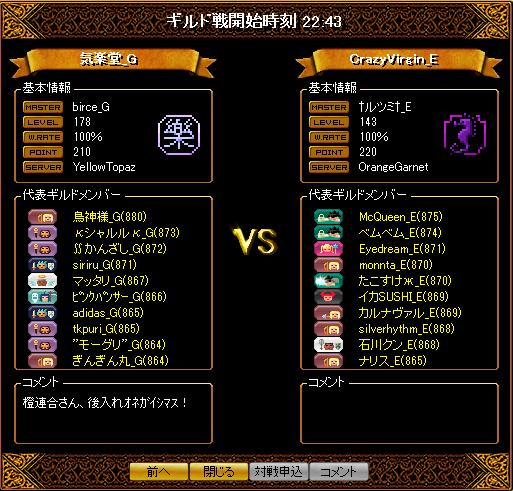 0218_気楽堂_G2