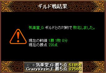 0218_気楽堂_G5