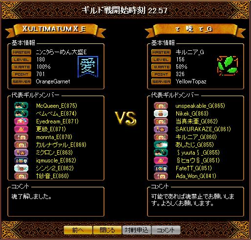 0226_暁_G2