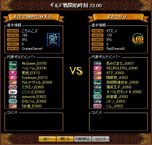 0301_またーり_J2