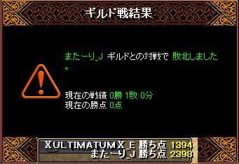 0301_またーり_J5