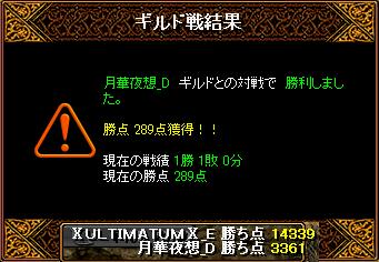 0324_月華夜想_D5