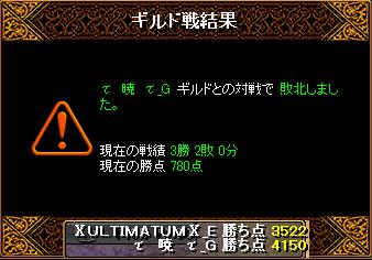 0402_暁_G5