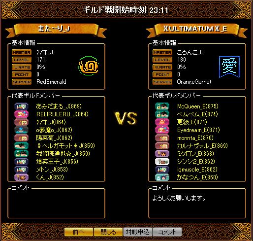 0405_またーり_J2