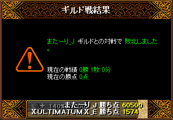 0405_またーり_J5