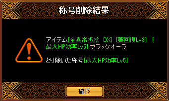 041703_HP解除