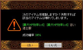 041706_WHP導師