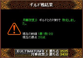 0421_月華夜想_D5