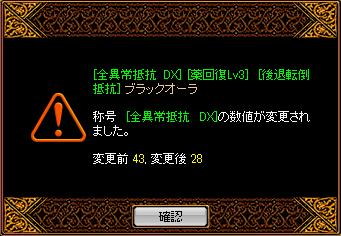 0501_再構成2