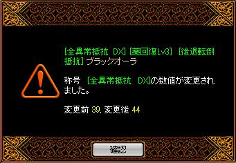 0501_再構成9