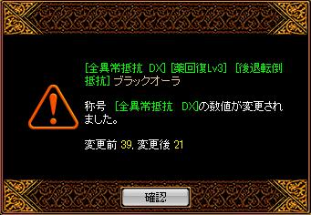 0501_再構成11