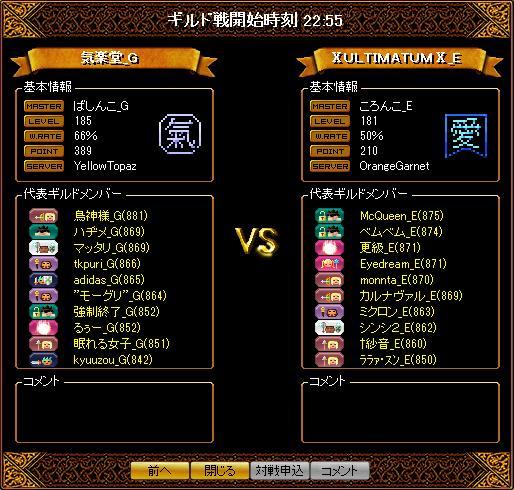 0512_気楽堂_G2